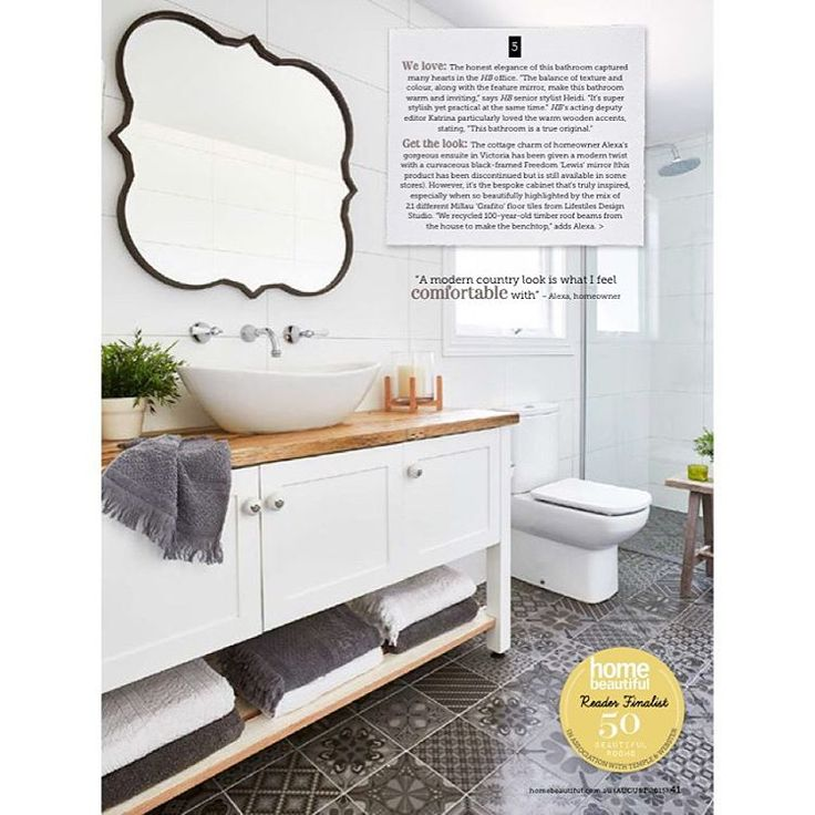 """So very proud that our ensuite came 5th in the Home Beautiful """"Beautiful Rooms 2015"""" competition! Magazine out today!! @homebeautiful @templeandwebster #homebeautiful #hbhomes #hbmystyle"""