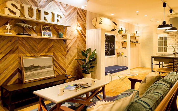 カリフォルニア工務店 EDITIONをご紹介します。愛知県名古屋市でリノベーションなら名古屋リノベーションスタジオへ!リノベーションのプロが集まり、お客様の理想の住まいの実現を目指すトータルコーディネートスタジオです。