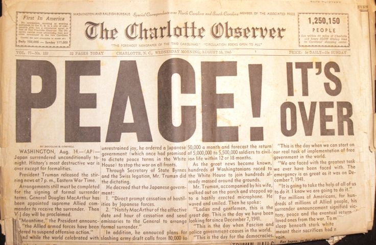 World War Ii Newspaper showing the headlines proclaiming the end of World War II ...