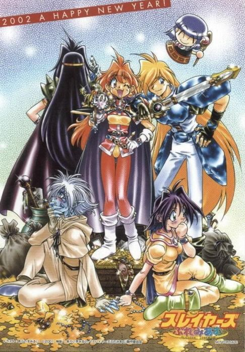 Slayers / Anime