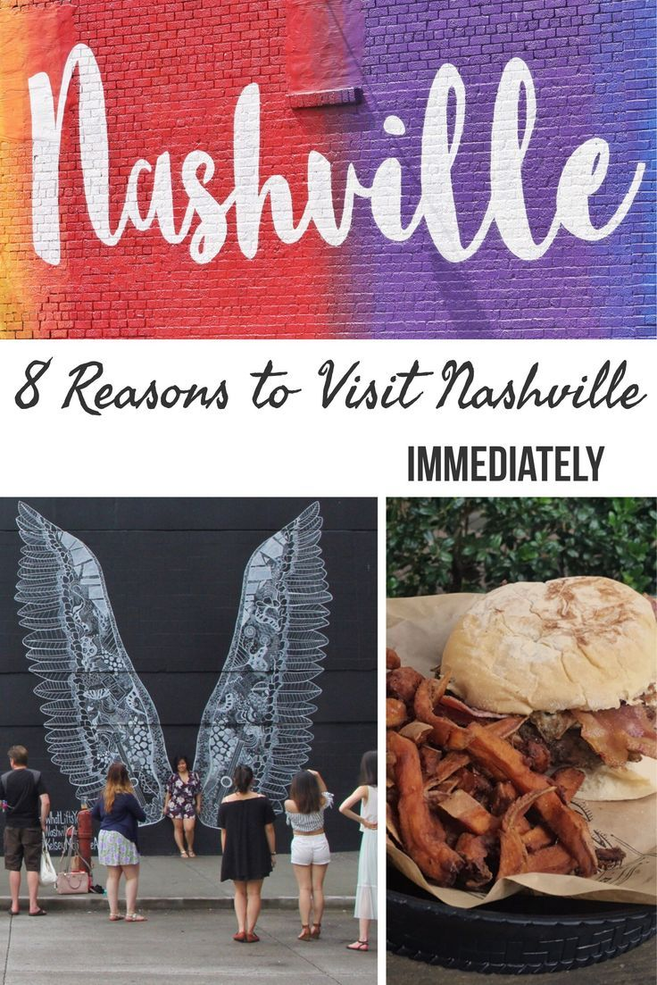 Here are 8 reasons you need to visit Nashville, Tennessee immediately. Music city is great for live music, food, wine, and culture. It is so much more than just bachelorette parties and country music.