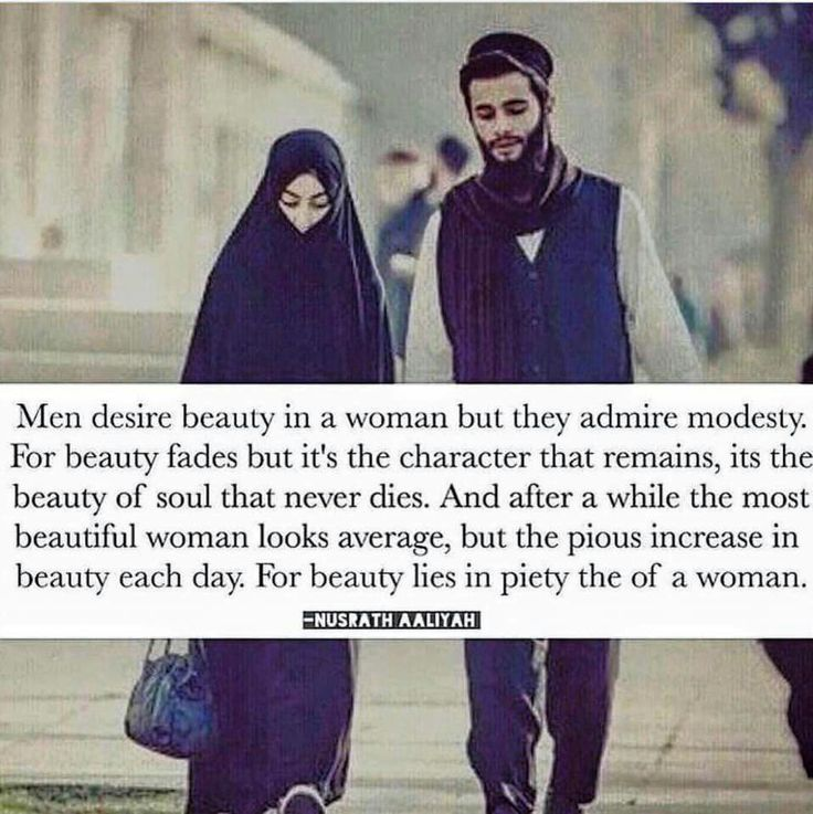 Romantic Islamic Quotes: 1000+ Images About Dream Muslim Spouse On Pinterest