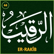 44_er_rakib