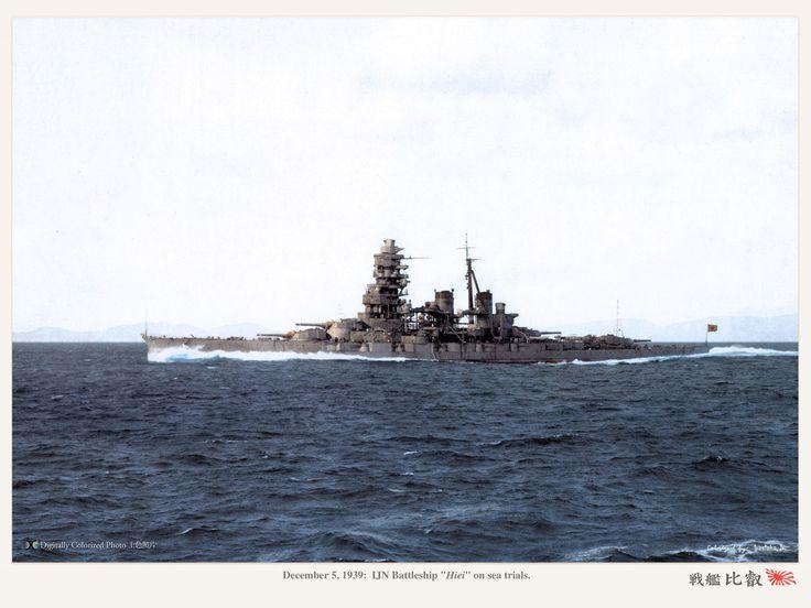 Императорский флот Японии в раскрашенное фото | Форум обороны Индии