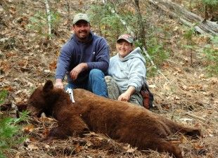 Stop Bear Hunting Cruelty in the Northeast-Sign Petition.  This is a profoundly disturbing.  This woman should think about how a rapist rapes because he can...she tortures an animal because she can and this form of abuse is sick.