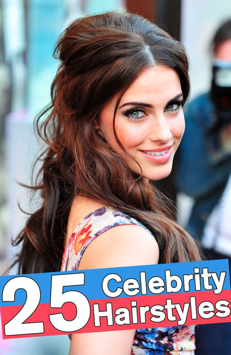 Long Celebrity Hairstyles | Cool Site