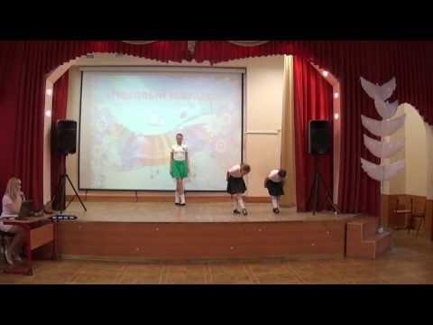 Ирландский танец - дети - YouTube