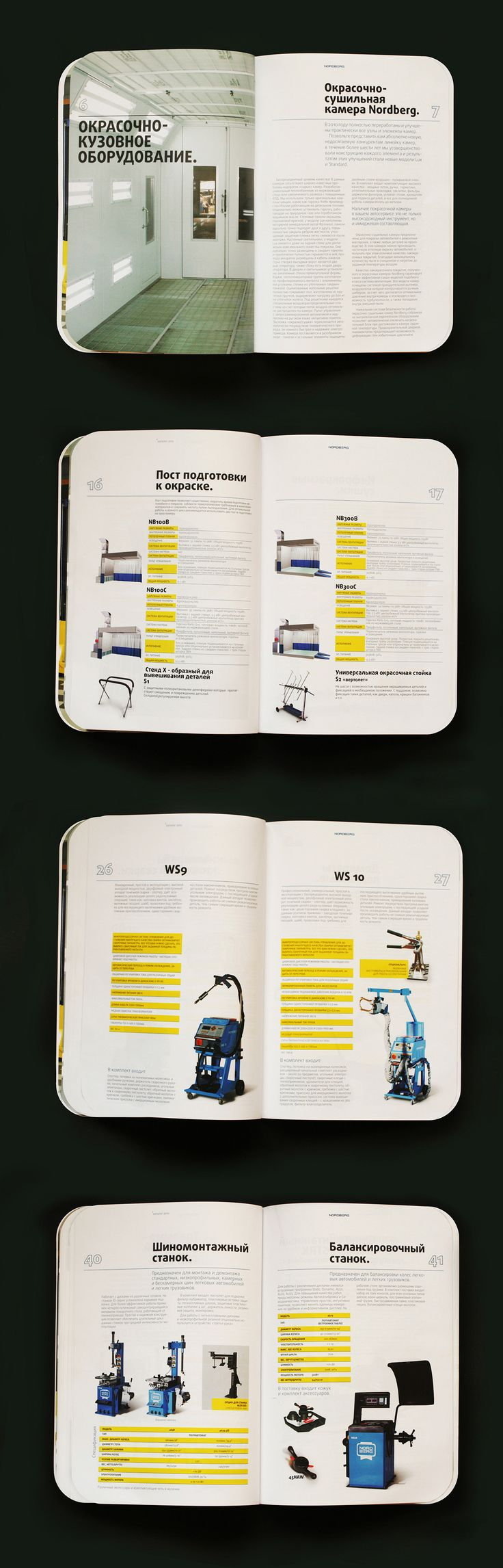 Working catalog on Behance