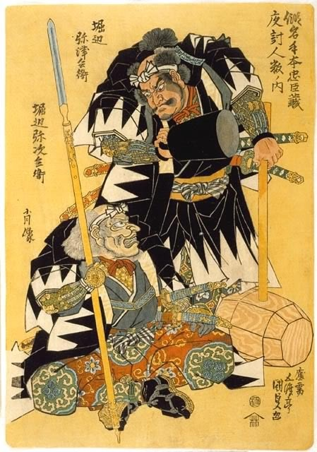 Samurai. One holds a yari, the other a very large war mallet.