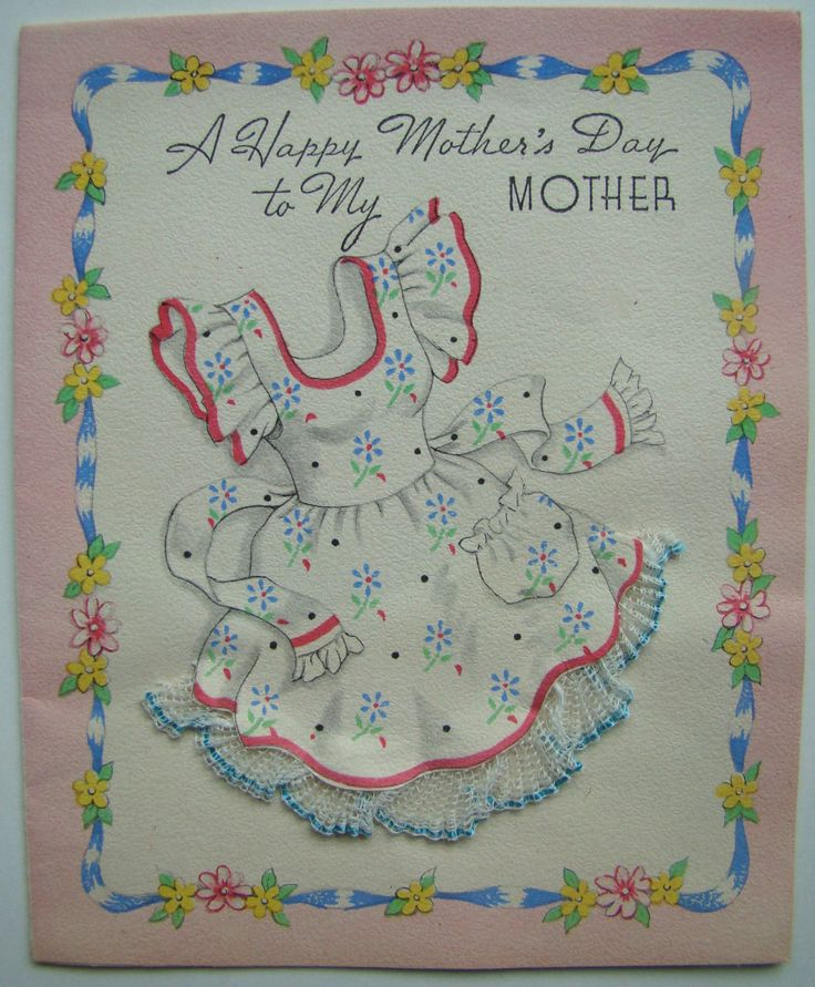 Vintage Mother's Day Card 1940'S
