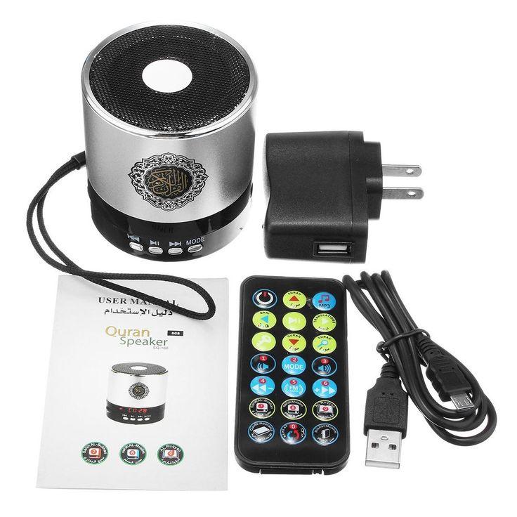 Holy Quran Speaker Islamic Gift Digital Quran Muslim Player Speaker MP3 Remotely  | eBay