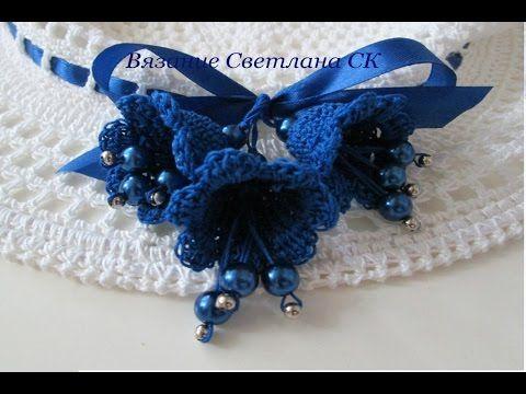 Motivo crochet crochet campana Applique - YouTube