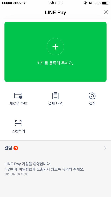 Naver Pinterest