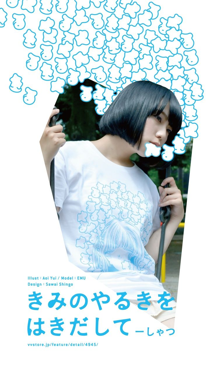 Japanese print design