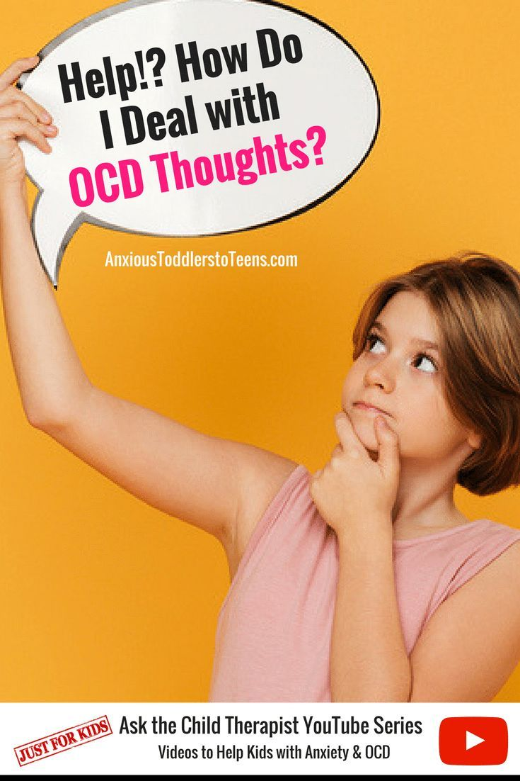 OCD thoughts are hard for anyone to conquer. But what if you were just a kid? In this week's YouTube video I teach kids how to deal with OCD thoughts.