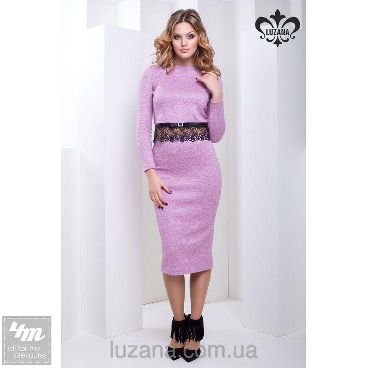 Костюм Luzana «Нирвана» (Розовый) http://lnk.al/3smV  Стильный, невероятно теплый женский костюм с юбкой Нирвана подарит вам превосходный внешний вид и комфорт в прохладное время года. Кофта костюма обладает прямым кроем, который идеально подходит любому типу фигуры. Низ кофты украшает кружево черного цвета и декоративный элемент со стразами. Юбка-карандаш выполнена в лаконичном стиле, по линии талии вшита широкая резинка.