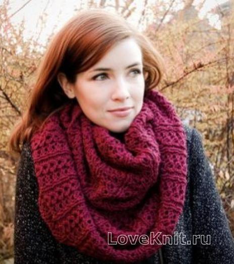 Женский объемный шарф-хомут схема спицами » Люблю Вязать