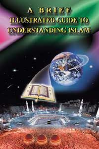 (German language)   what do you know about Islam ,do you have question about it