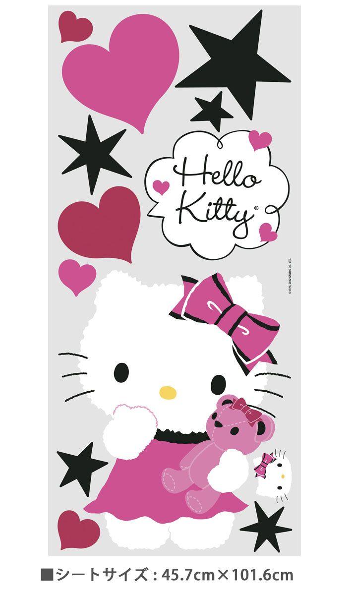 一番欲しい ハロー キティ 壁紙 無料 ハローキティの壁紙 キティ