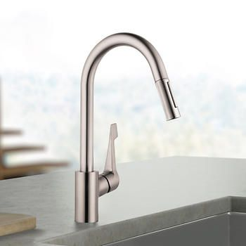 Hansgrohe Cento Kitchen Faucet in Steel Optik & Chrome Finish ($150-$200)