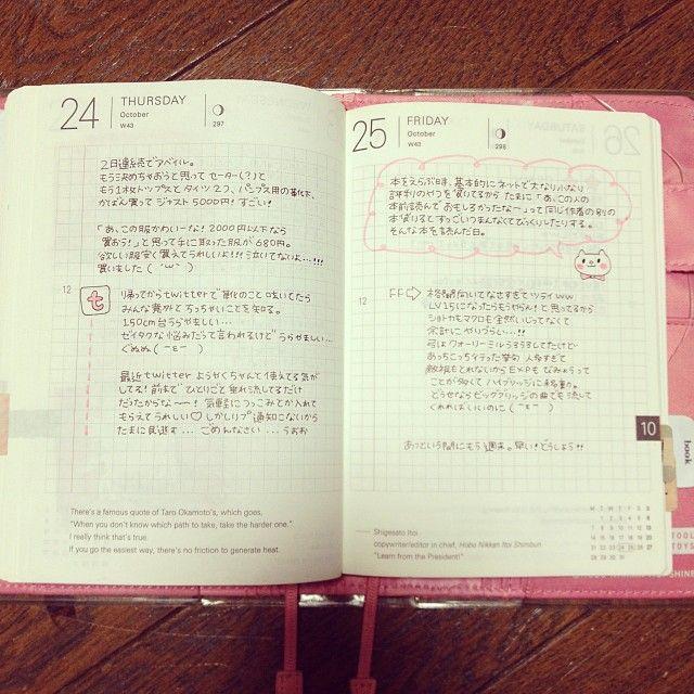 PQR | ほぼ日手帳