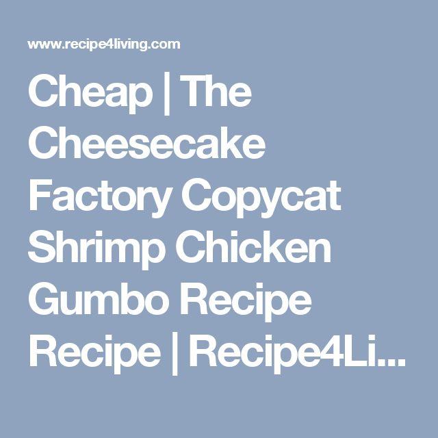 Cheap | The Cheesecake Factory Copycat Shrimp Chicken Gumbo Recipe Recipe | Recipe4Living