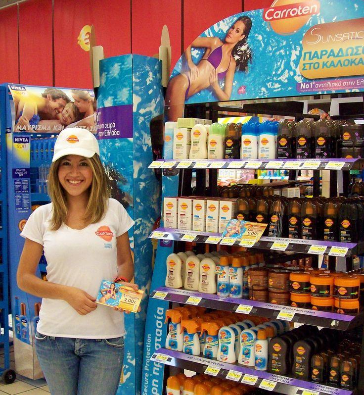 Carroten sunscreen promotional activities in Greek super market
