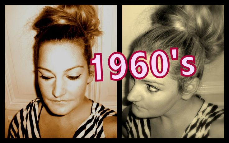 1960s Updos Curly Do Pinterest