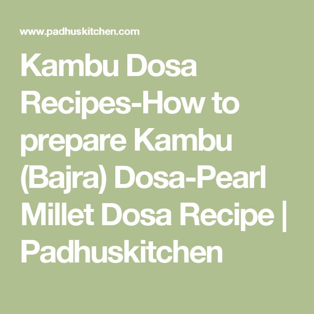 Kambu Dosa Recipes-How to prepare Kambu (Bajra) Dosa-Pearl Millet Dosa Recipe | Padhuskitchen