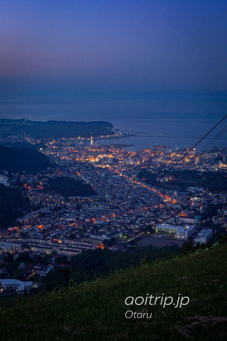小樽を一望する天狗山展望臺 Mount Tengu, Otaru【2020】   北海道 景色, 旅行のインスピレーション, 旅行寫真