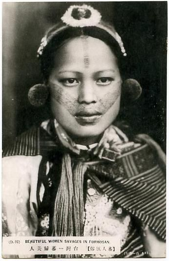 Taiwan Pictures Digital Archive: Beautiful Women Savages on Formosa