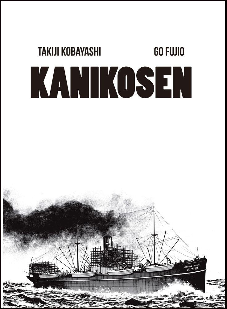KANIKOSEN: adaptación al manga de la novela proletaria japonesa