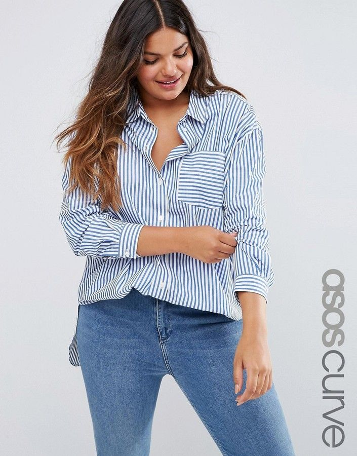 ASOS CURVE Oversized Cotton Shirt in Stripe (plus size)