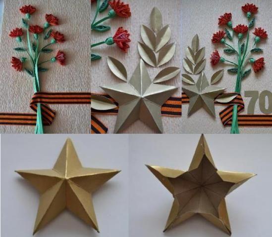 объемные цветы квиллинг - Поиск в Google