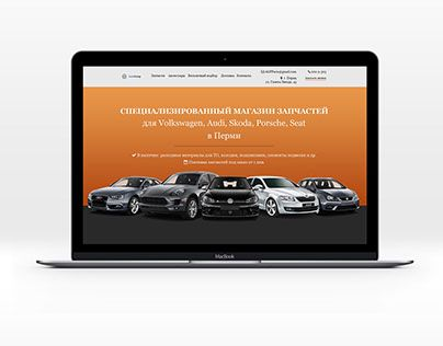"""Check out new work on my @Behance portfolio: """"Landing for AutoGroup store"""" http://be.net/gallery/50213925/Landing-for-AutoGroup-store"""