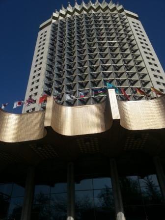 InterContinental Almaty in Алматы, Almaty Qalasy