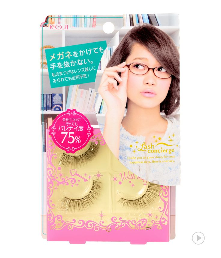 Lash Concierge Eyelash No.9 Smart Style
