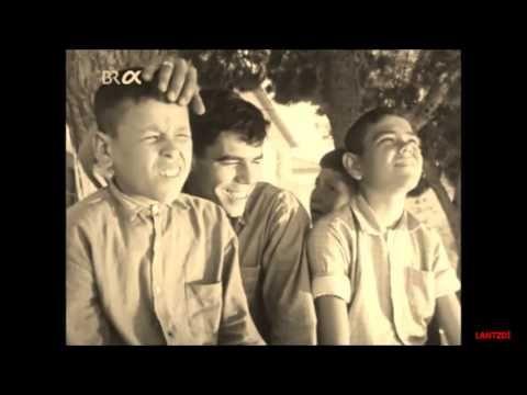 Αράπ ζεϊμπέκικο,Μάρκος Βαμβακάρης 1933