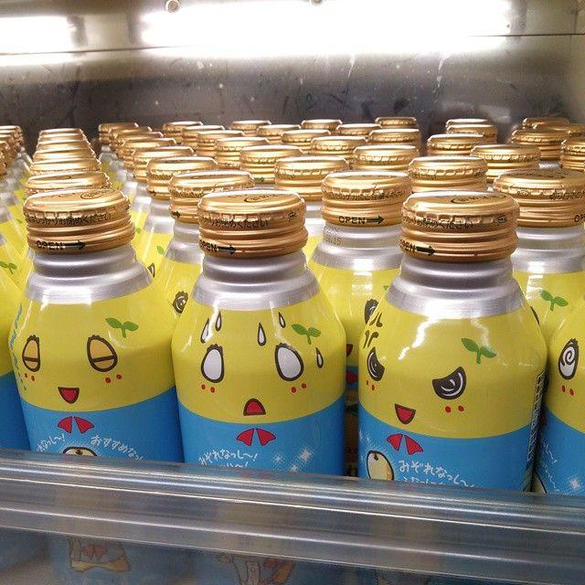 Funassyi bottles