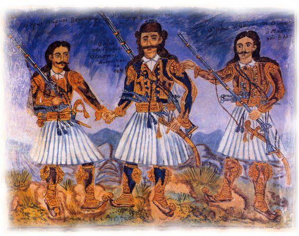 """""""Ταξίδι στη Χώρα...των Παιδιών!"""": Η Ελληνική Επανάσταση του 1821 σε έργα τέχνης!"""