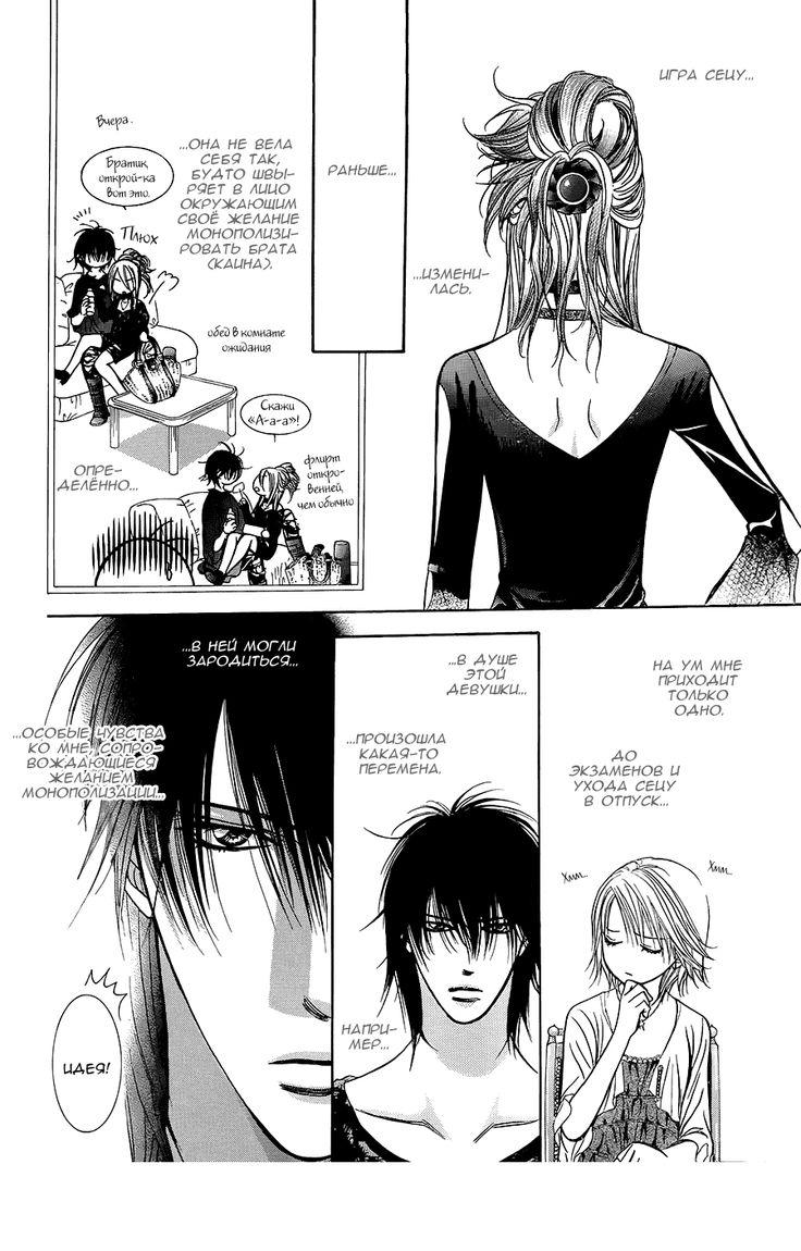 Чтение манги Не сдавайся! 36 - 215 Безусловный знак - самые свежие переводы. Read manga online! - ReadManga.me