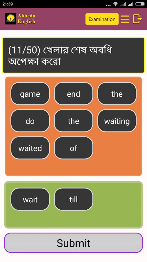 Abheda English is One Of The Best Offline Apps For Learning English through Bangali.
