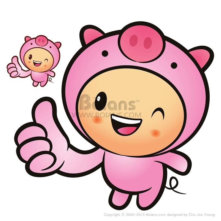 최고라는 제스처를 하는 돼지 마스코트. 동물 캐릭터 디자인 시리즈. (BCDS010505)  Pig Mascot that is the best gesture. Animal Character Design Series. (BCDS010505)  Copyrightⓒ2000-2013 Boians.com designed by Cho Joo Young.