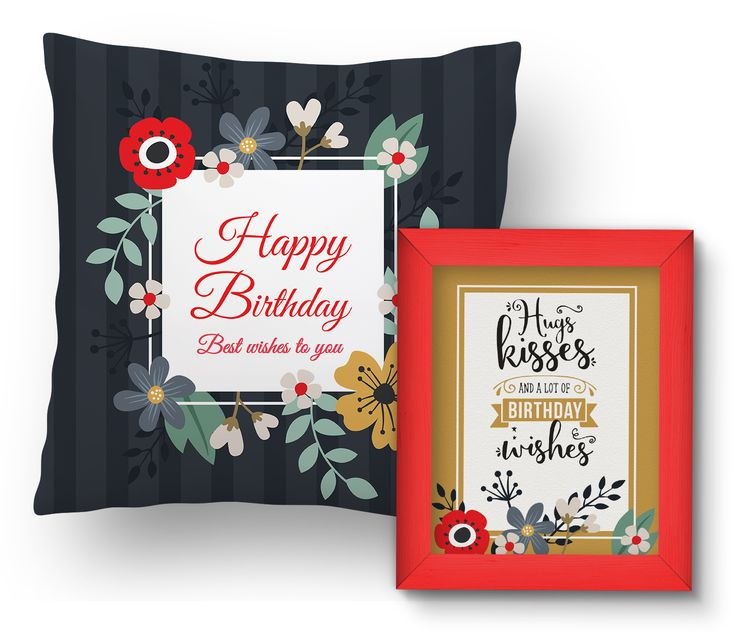 Buy Best Birthday Gifts For Younger Sister Our Cutest Star Cushion And Frame Combo Online Just Rs 649 Is Perfect Her