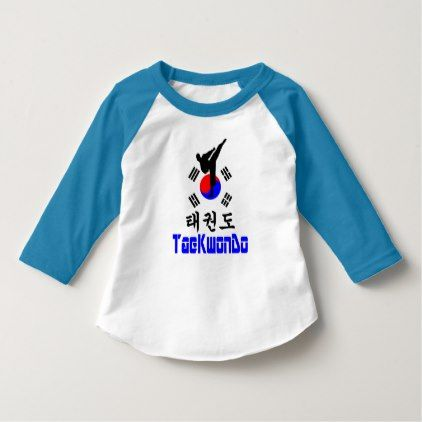 Love Korean Martial Art-TaeKwonDo Baseball T-Shirt - chic design idea diy elegant beautiful stylish modern exclusive trendy