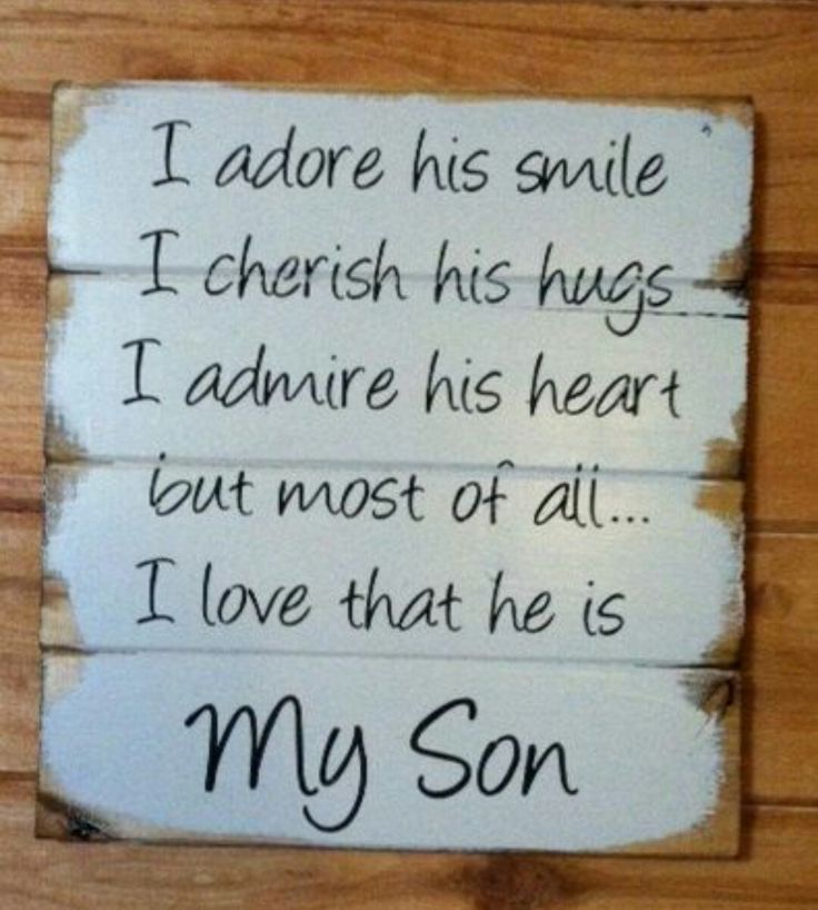 Quotes About Your Son: 25+ Best Love My Son Quotes On Pinterest