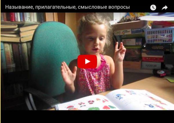 Письмо «Как должен говорить ребенок к трем годам (видео)» — Ирина Долгополова — Яндекс.Почта