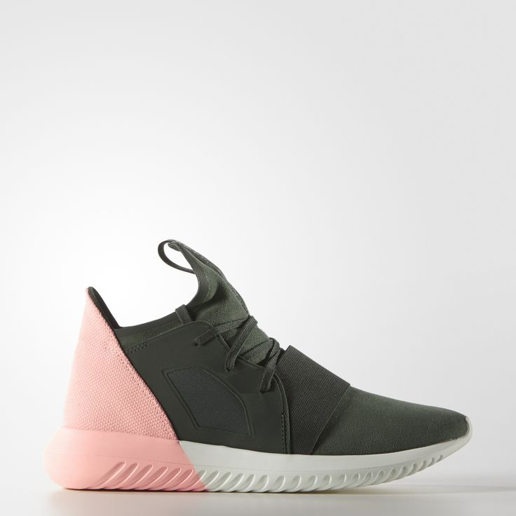 Two-tone Tubular Defiant Shoes