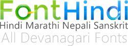 Beautiful Hindi Fonts