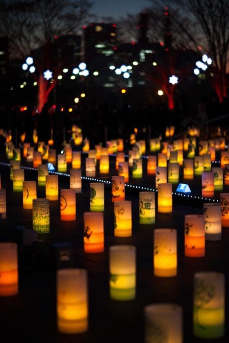 Wadakura Fountain Park. Tokyo Japan
